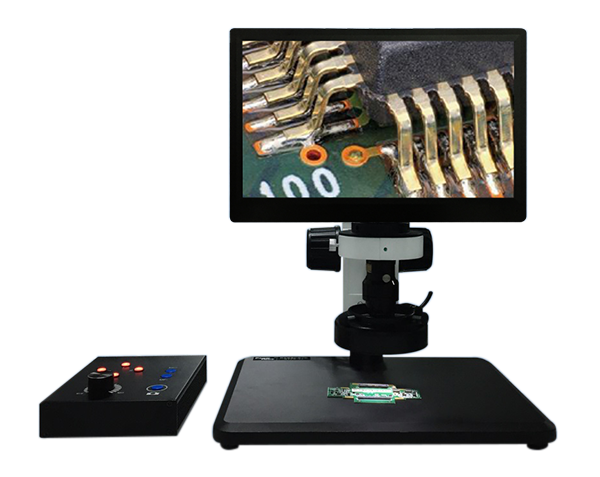 Integrated digital microscope